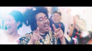 Download レキシ -「GOEMON feat. ビッグ門左衛門 (三浦大知)」 Music Video (YouTube ver.) Video
