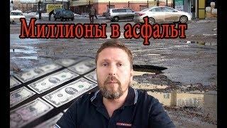 Download Министр Омелян и схема ″миллионы на битум″ Video