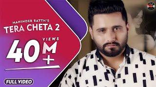 Download TERA CHETA 2 || MANINDER BATTH || OFFICIAL FULL VIDEO 2016 || BATTH RECORDS Video