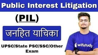 Download 11:30 AM - Public Interest Litigation ( PIL ) | Indian Polity For UPSC/State PSC/SSC/Bank Video