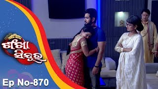 Download Sankha Sindura | Full Ep 870 2nd Nov 2017 | Odia Serial - TarangTV Video
