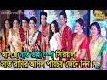 Download আসছে ″সাত ভাই চম্পা″ সিরিয়াল ! সাত রানির আসল পরিচয় জেনে নিন | Zee Bangla Serial Saat Bhai Champa Video