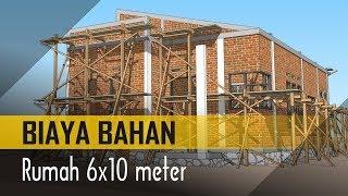 Download Hitung BIAYA BAHAN Rumah Minimalis 6x10 (VOLUME BAHAN) Video