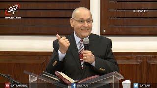 Download مفاهيم خاطئة عن تعليم النعمة - د. فريد زكى - اجتماع الحرية Video