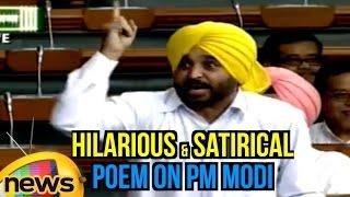 Download Bhagwant Mann Hilarious & Satirical Poem On PM Modi In Lok Sabha | Acche Din Parody | Mango News Video