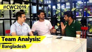 Download WORLD CUP TEAM ANALYSIS BANGLADESH - Sakib and Tamim Key to Bangla Performance in English Conditions Video