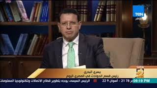 Download رأى عام - رئيس قسم الحوادث بالمصري اليوم يوضح تفاصيل القبض على محافظ المنوفية في وقائع فساد Video