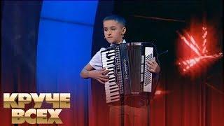 Download Мастер-виртуоз аккордеона Владислав Грицун | Круче всех! Video