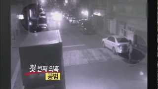 Download 오원춘 인육사건! CCTV 속 목격자가 있다?.이영돈PD,논리로 풀다 E12 Video