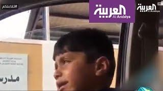 Download تفاعلكم : تعرف على السبب الذي دفع طفلا سعوديا للشكوى من قلبه Video