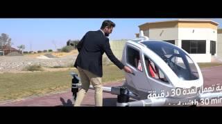 Download Drone Taxi Dubai Video