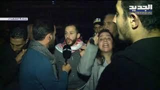 Download إشكال بين متظاهرين في وسط بيروت اثر ندوة تناقش الحياد في لبنان: خطاب جيفري فيلتمان ممنوع أن يمرّ Video