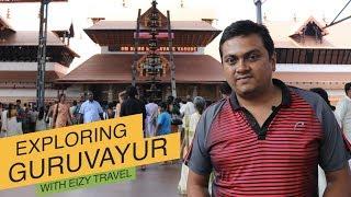 Download Tech Travel Eat Guruvayur Travel Guide in Malayalam - How to avoid long queue in Guruvayur Temple? Video