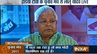 Download IndiaTV Conclave: Watch Lalu Prasad Yadav at Chunav Manch Video