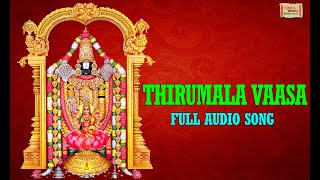 Download Thirumala Vaasa | Most Popular Venkateswara Song Video