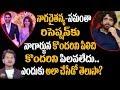 Download Why did Nagarjuna INVITE only Few Celebs for Chaitanya & Samantha RECEPTION? | Super Movies Adda Video