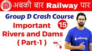 Download 9:40 AM - Group D Crash Course | Important Rivers and Dams in India (Part-1) By Bhunesh Sir| Day #15 Video