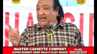 Download Latest Mushaira Video By Pradeep Chaubay || प्रदीप चौबे || Master Cassette Video