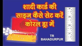 coreldraw shape tool tutorial hindi Free Download Video MP4 3GP M4A