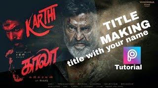 Download Kaala - Title Making In Picsart - Superstar RajiniKanth, Pa.Ranjith, Wunderbar Studios Danush, SaNa Video