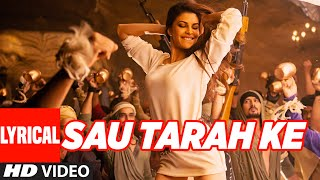 Download Sau Tarah Ke Full Song with Lyrics | Dishoom | John Abraham | Varun Dhawan | Jacqueline Fernandez Video