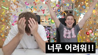 Download 🇰🇷 Why Korean Numbers will FRY YOUR BRAIN!! Video