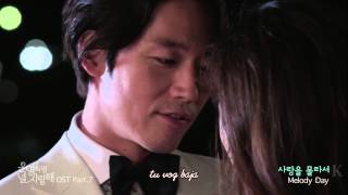 Download Melody day - You're my everything (Fated to love you OST Part 7) sub español Video