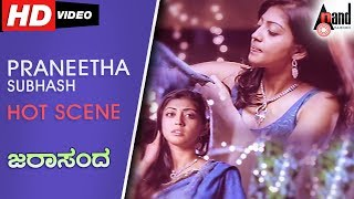 Download Praneetha Subhash Hot Scene | Jarasandha | Kannada Hot Scene 2017 Video