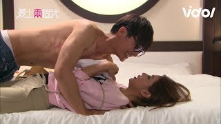 Download (ENG SUB) Fall in Love with Me (愛上兩個我) EP10 - First Night of the Lovebirds 正式交往! 小鹿撲倒陶子 Video