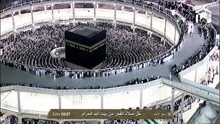 Download HD| Makkah Fajr 10th February 2014 Sheikh Baleela Video