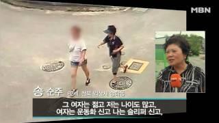 Download '전과 14범' 도둑 잡은 60대 할머니?! Video