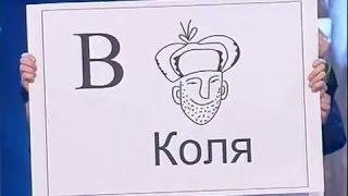 Download КВН Сборник лучших номеров от Примы! Video