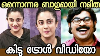 Download Namitha Pramod Malayalam Troll Video | What's In My Bag Malayalam Video