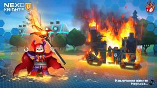 Download ФОРТРЕКС В ОГНЕ!!! LEGO NEXO KNIGHTS MERLOK 2.0 Игра про мультик Лего нексо Найтс на русском языке. Video