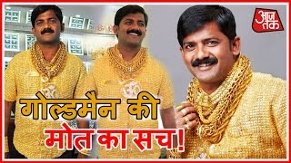 Download Vardaat: Truth Behind Murder Of Famous Gold-Shirt Man Datta Phuge Video