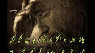 Download New Sad Poetry-Urdu Ghazal-Best Urdu Poetry-Tanha Abbas-Samajh nahi pata-Nazam-Poem-Hindi Shayari Video