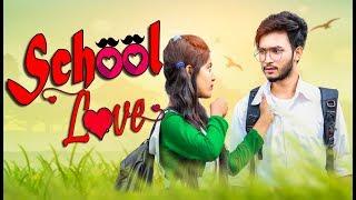 Download School Love | Emotional Love Story | Bangla ShortFilm | Directed By Md Rayhan Islam | Rajotto Media Video