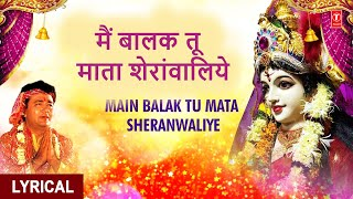 Download NAVRATRI SPECIAL 2017 I Main Balak Tu Mata, GULSHAN KUMAR, BABLA MEHTA,Lyrical Video,MAMTA KA MANDIR Video