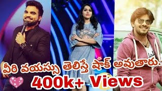 Download Telugu top Anchor's real age along with their Date of Birth || Rashmi, Sudheer, Pradeep, Sreemukhi | Video