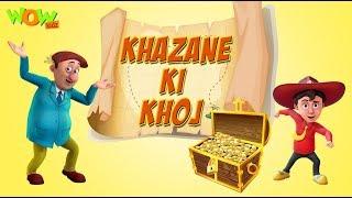 Download Chacha Bhatija Movie : Khazane ki khoj only on WowKidz Video