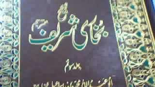 Download Shia mutta exposed. Mutta ke haqeqat Video