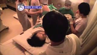 Download 급하게 병원을 찾은 산모, 2013년 첫아기! 채널A 관찰카메라24시간 37회 Video