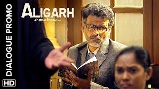 Download Ashish Vidyarthi defends Manoj Bajpayee | Aligarh | Dialogue Promo Video