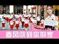Download 2019 M-Girls Angeline阿妮+巧千金Miko 全球HD大首播 《春风吹到你的家》 完整版官方高清~Official MV《恭喜发财利是来》阿妮音樂課室学生 Video