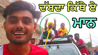 Download Bhagwant Mann in My Village | Revolutionary Youth | Punjab Election 2019 Video