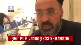 Download ŞƏHİD POLİSİN QARDAŞI HACI TAHİR ABBASOV DANIŞDI Video