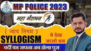 Download Syllogism trick in hindi न्याय निगमन की धमाकेदार ट्रिक nyay nigman reasoning in hindi Video