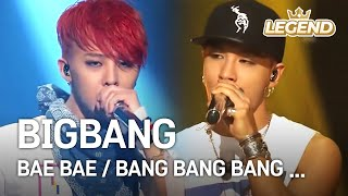 Download BIGBANG - BAE BAE / BANG BANG BANG / FANTASTIC BABY / Lie [Yu Huiyeol's Sketchbook] Video
