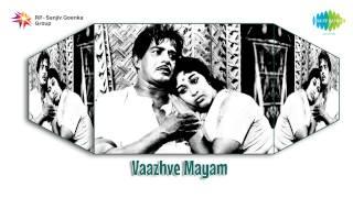 Download Vazhve Mayam | Seethadevi Swayamvaram song Video