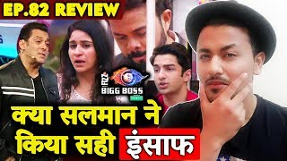 Download Did Salman Khan DO JUSTICE OR NOT? | Sreesanth, Surbhi, Rohit | Bigg Boss 12 Ep. 82 Review Video